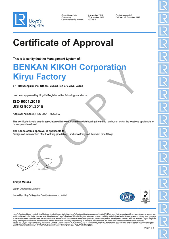 Approval Certificates
